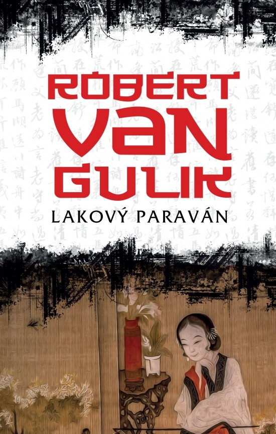 Robert van Gulik: Lakový paraván