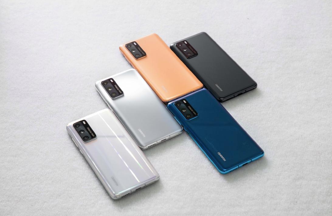 Objavujte aplikácie v obchode Huawei AppGallery a vyhrajte Huawei P40