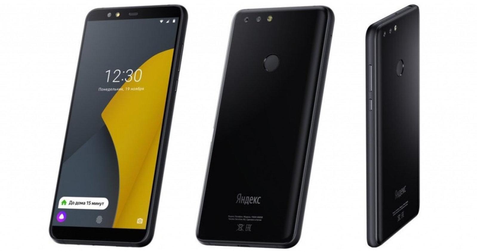 Spoločnosť Yandex predstavila svoj prvý smartfón