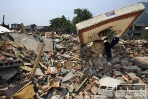 Čínu zasiahlo ďalšie zemetrasenie