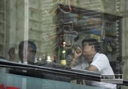 Čínsky fajčenie
